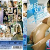 Burn pusy, Tomomi Sawada – The woman who is F